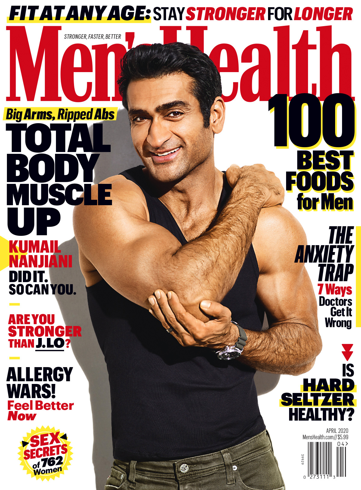 Kumail Nanjiani | Men
